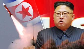 Kim Un North Korea