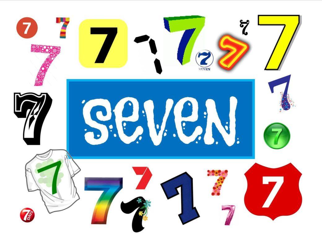 Seventh Anniverary